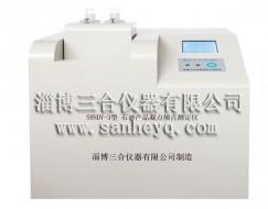 SHNDY-3型石油产品凝点、倾点测定仪