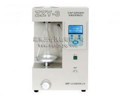 ZZY3型石油产品和添加剂机械杂质测试仪
