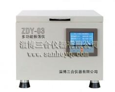河北ZDY03型多功能振荡仪