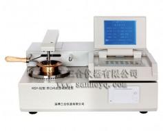 山东KSY-02型开口闪点自动测定仪