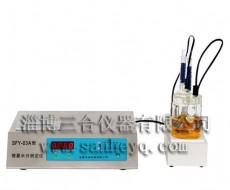 安徽SFY-03A型微量水分测定仪