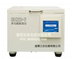 河北SHZD-7型多功能振荡仪